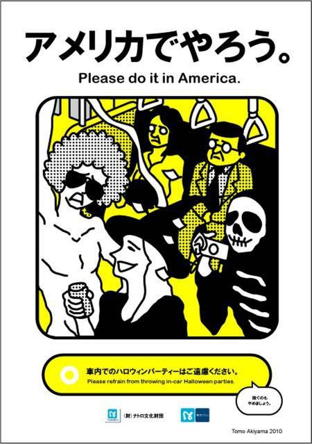 tokyo-metro-manner-posters